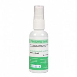 Антисептик-очиститель для игрушек Линкомистин водный, 50 мл